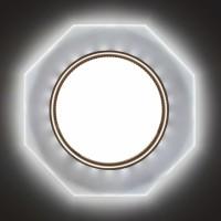 Встраиваемый точечный светильник GX53002 GLAMUR , 4200К, (матовый)